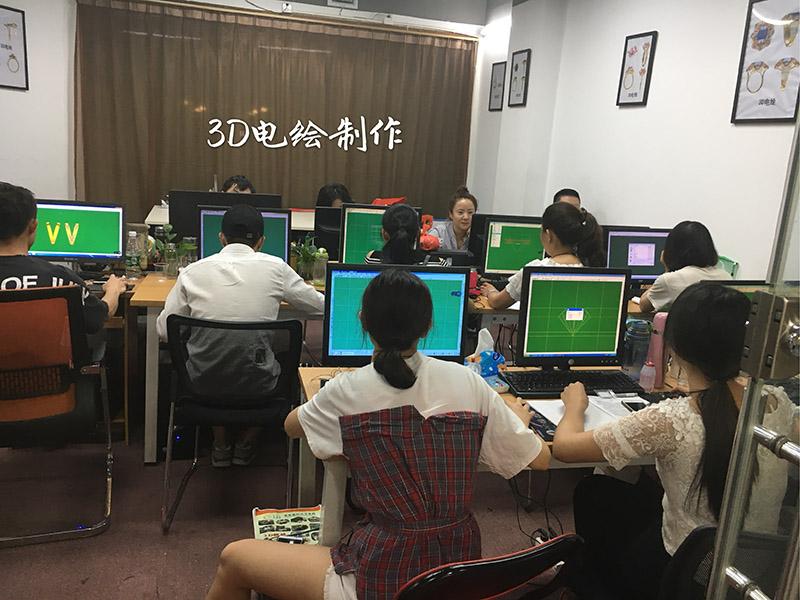 3D电脑绘图课程